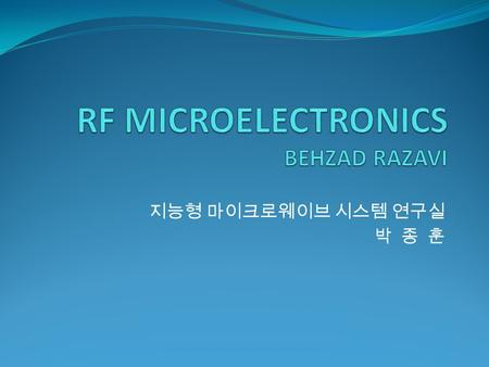 지능형 마이크로웨이브 시스템 연구실 박 종 훈. Contents Ch.4 Multiple Access Techniques and Wireless Standards 4.1 Mobile RF Communications 4.2 Multiple Access Techniques.