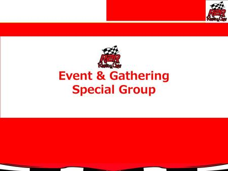 Event & Gathering Special Group. Introduction We are SLT Automotive One Stop Services, member of the Sejati Group which has been years engaged in Automotive.