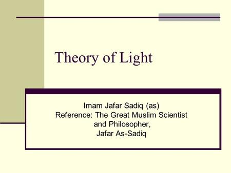 Reference: The Great Muslim Scientist