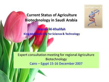 Expert consultation meeting for regional <strong>Agriculture</strong> <strong>Biotechnology</strong> Cairo – Egypt 15-16 December 2007 Current Status of <strong>Agriculture</strong> <strong>Biotechnology</strong> <strong>in</strong> Saudi.
