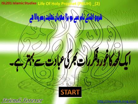 Life Of Holy Prophet (PBUH) _(2)