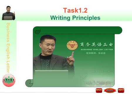 Business English Letter Task1.2 Writing Principles.