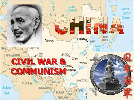 CIVIL WAR & COMMUNISM. We will cover China at the beginning of 20 th centuryChina at the beginning of 20 th century Reform movement led by Sun Yat-senReform.