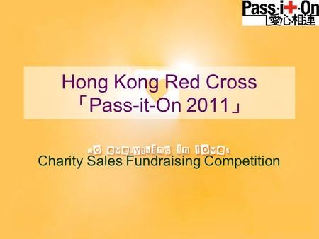 Hong Kong Red Cross 「 Pass-it-On 2011 」 Charity Sales Fundraising Competition.