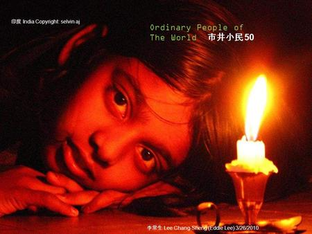 印度 India Copyright: selvin aj Ordinary People of The World 市井小民 50 李常生 Lee Chang-Sheng (Eddie Lee) 3/26/2010.
