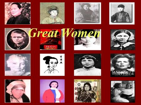 Great Women Words of Unit 17 Madame Curie 居里夫人 champion n. 冠军, 得胜者, Madame Curie 居里夫人 champion n. 冠军, 得胜者, Pearl S.Buck 赛珍珠 the South Pole 南极 Pearl S.Buck.