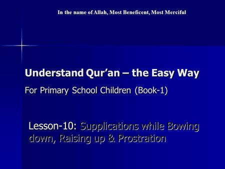 Understand Qur'an – the Easy Way For Primary School Children (Book-1) Lesson-10: Supplications while Bowing down, Raising up & Prostration In the name.