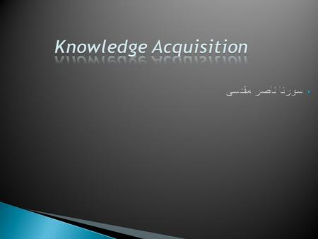 Objective Knowledge Elicitation Interview Case Study Answers Questions Domain Expert Knowledge Engineer Results Knowledge Expert System.