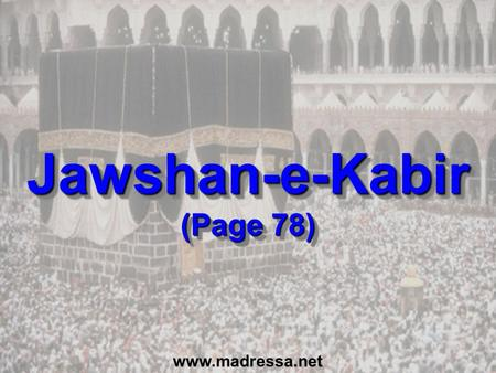 Jawshan-e-Kabir (Page 78) www.madressa.net. [1] O Allah, verily I beseech Thee in Thy name: O Allah, O Most Merciful, O Most Compassionate, O Most Generous,