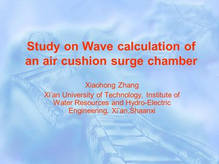 Study on Wave calculation of an air cushion surge chamber