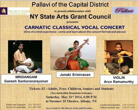In proud collaboration with NY State Arts Grant Council presents CARNATIC CLASSICAL VOCAL CONCERT (One of a kind experience - come and learn about the.
