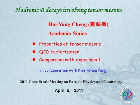 Hadronic B decays involving tensor mesons Hai-Yang Cheng ( 鄭海揚 ) Academia Sinica Properties of tensor mesons QCD factorization Comparison with experiment.