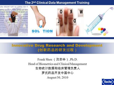The 2 nd Clinical Data Management Training Innovative Drug Research and Development ( 创新药品的研发过程) Frank Shen (沈志华), Ph.D. Head of Biometrics and Clinical.