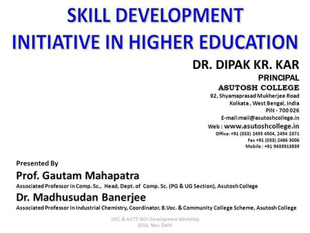 INITIATIVE IN HIGHER EDUCATION
