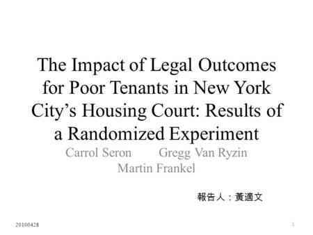 The Impact of Legal Outcomes for Poor Tenants in New York City's Housing Court: Results of a Randomized Experiment Carrol Seron Gregg Van Ryzin Martin.