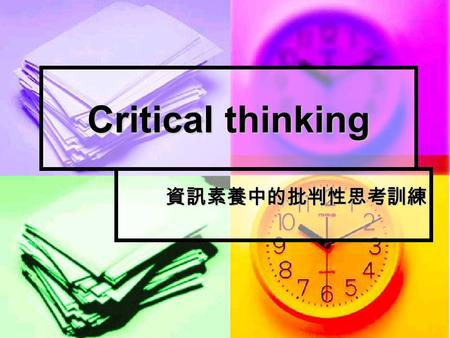 Critical thinking 資訊素養中的批判性思考訓練. Critical Thinking: Promoting It in the Classroom 在教室中促發學生的批判性思考 Written by M. Carrol Tama April 23, 2008 Wednesday For.