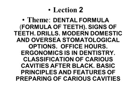 Lection 2 Theme: DENTAL FORMULA (FORMULA OF TEETH). SIGNS OF TEETH. DRILLS. MODERN DOMESTIC AND OVERSEA STOMATOLOGICAL OPTIONS. OFFICE HOURS. ERGONOMICS.