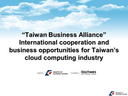 """Taiwan Business Alliance"" International cooperation and business opportunities for Taiwan's cloud computing industry."