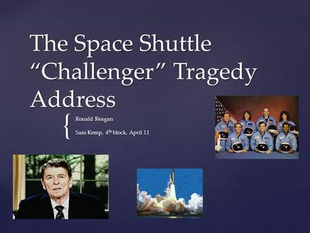 space shuttle challenger tragedy address - photo #6