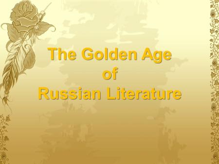 The Golden Age of Russian Literature. Alexander Pushkin (1799 - 1837)