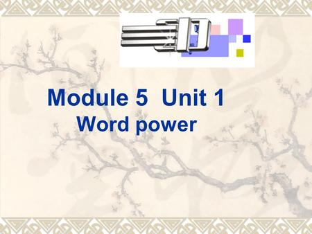 Module 5 Unit 1 Word power Who was he? He is ----helpful Chairman Mao encouraged us to learn from him on March 5th. -----warmhearted ----- unselfish/selfless.