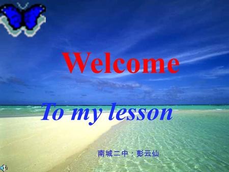 Welcome To my lesson 南城二中:彭云仙 speaking ringing writing typing Spoken language Written language Body language Ways of communicating welcome gesturing.