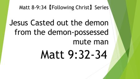 Jesus Casted out the demon from the demon-possessed mute man Matt 9:32-34 Matt 8-9:34 【 Following Christ 】 Series.