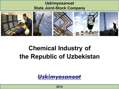 Chemical Industry of the Republic of Uzbekistan