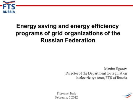 Energy saving and energy efficiency programs of grid organizations of the Russian Federation Maxim Egorov Director of the Department for regulation in.