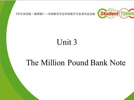 Unit 3 The Million Pound Bank Note. What to do? Three types of reading Reading for a practical purpose –For information –For fun Reading for language.
