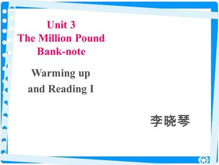 Unit 3 The Million Pound Bank-note Warming up and Reading I 李晓琴.