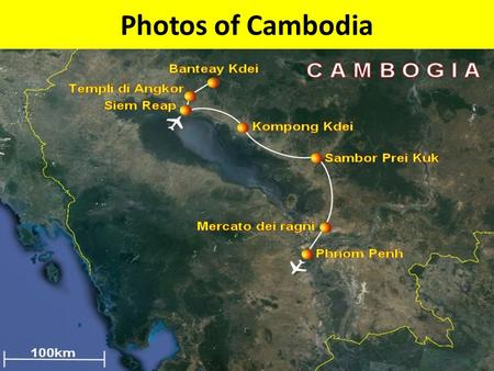Photos of Cambodia. The famous archeological site of Angkor Thom.