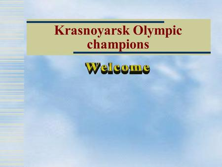 Krasnoyarsk Olympic champions. We are proud of them.