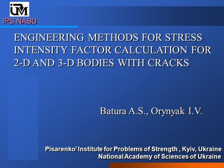 Batura A.S., Orynyak I.V. IPS NASU Pisarenko' Institute for Problems of Strength, Kyiv, Ukraine National Academy of Sciences of Ukraine Pisarenko' Institute.