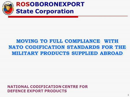ROSOBORONEXPORT State Corporation