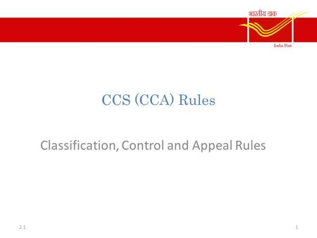 Classification, Control and Appeal Rules