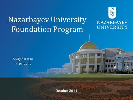 Nazarbayev University Foundation Program