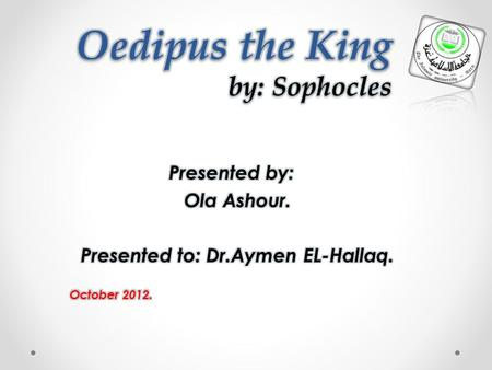 The chorus acts as a link between the audience and the actors. They are a reflection of what the audience is thinking. In 'Oedipus the King the Chorus.