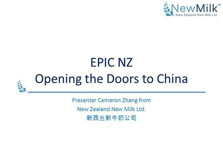 EPIC NZ Opening the Doors to China Presenter Cameron Zhang from New Zealand New Milk Ltd. 新西兰新牛奶公司.