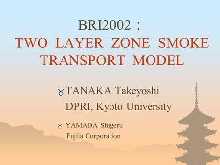 BRI2002: TWO LAYER ZONE SMOKE TRANSPORT MODEL