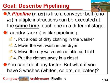 Goal: Describe Pipelining