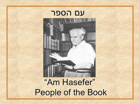 "עם הספר ""Am Hasefer"" People of the Book People of the Book."