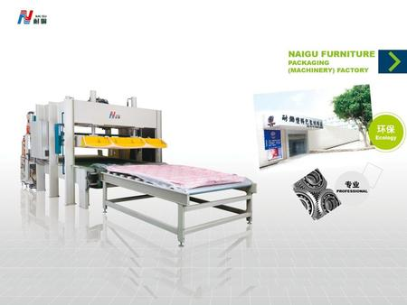 1.The advantage of Naigu machinery NG-01M Semi-automatic mattress compressor --- Vacuum compressed packaging mattress, greatly save transport space and.