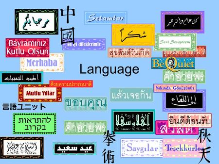 Language 言語ユニット. Language as Element of Cultural Diversity 6000+ Languages spoken today, not including dialects 1500+ Spoken in Sub-Saharan Africa alone.