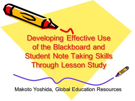 Makoto Yoshida, Global Education Resources