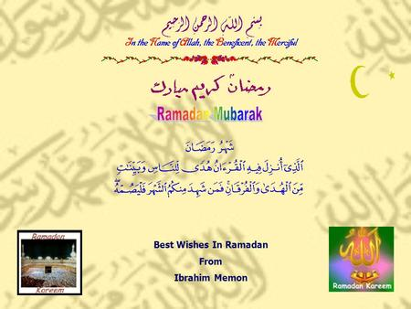 Best Wishes In Ramadan From Ibrahim Memon. Some Ahadith On Ramadan.
