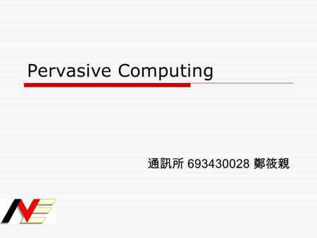 Pervasive Computing 通訊所 693430028 鄭筱親. Outline  Introduction  Context Awareness  Recent Research  Future and Conclusion.