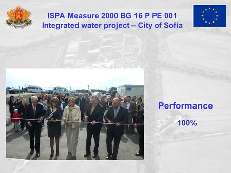 ISPA Measure 2000 BG 16 P PE 001 Integrated water project – City of Sofia Performance 100%