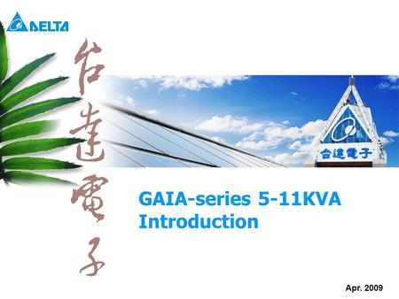 Delta Confidential Apr. 2009 GAIA-series 5-11KVA Introduction.