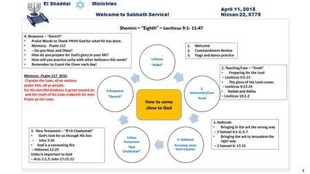 1 El Shaddai Ministries April 11, 2015 Welcome to Sabbath Service! Nissan 22, 5775.